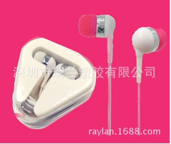 厂家直销 三角形耳机包装盒  透明水晶盒