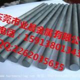 【业晨金属】供应SKD11高速工具钢模具钢板料 合金带钢 圆棒