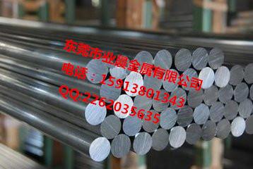 【业晨金属】45号碳素结构钢 45#精光板 圆棒大小规格齐全 可来图加工