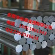 45号碳素结构钢图片