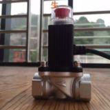 燃气紧急切断电磁阀 燃气切断电磁阀