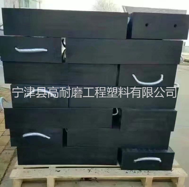吊车/泵车/起重机UPE支腿垫板 超耐磨垫板/耐腐蚀抗冲击