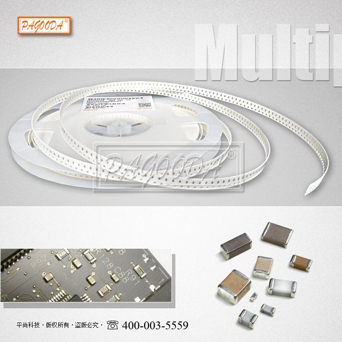 小体积薄膜贴片电容 高压贴片电容