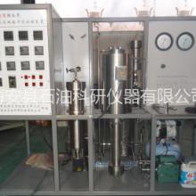 水处理设备、水氧化设备、水处理设备型号、水氧化处理设备、水氧化试验装置批发