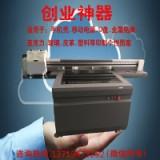 手机壳平板打印机价格 手机壳平板打印机报价 手机壳平板打印机厂家