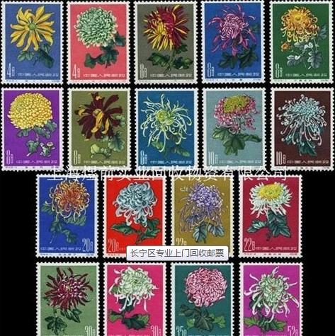 上海物质回收  专业上门回收邮票