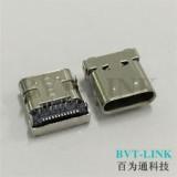 深圳 USB3.1 C TYPE  USB TYPC C 扩展器母座生产工厂 SWITCH HDM扩展盒用连接器