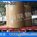 长沙纸品运输图片