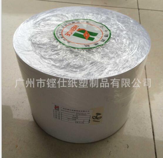 广州不干胶生产厂 双铜调机纸105g卷筒装调机纸支持加工定做调机