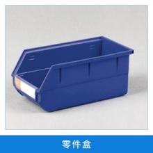 零件盒 塑料分格箱加厚分隔式物料箱多格零件盒收纳螺丝盒 厂家直销批发