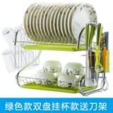 晾洗放碗沥水架 厨卫用品
