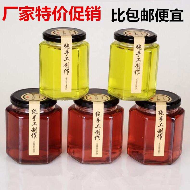 六棱酱菜瓶辣椒酱玻璃瓶密封罐柠檬膏蜂蜜瓶果酱瓶