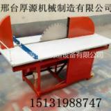河北新型切砖机厂家自动切砖机生产商邢台厚源机械