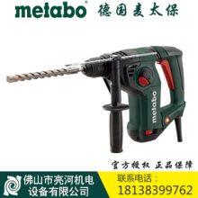 麦太保KHE3250多功能锤钻批发