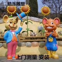 卡通动物树脂玻璃钢雕塑、户外摆件工艺品 卡通米老鼠户外摆件