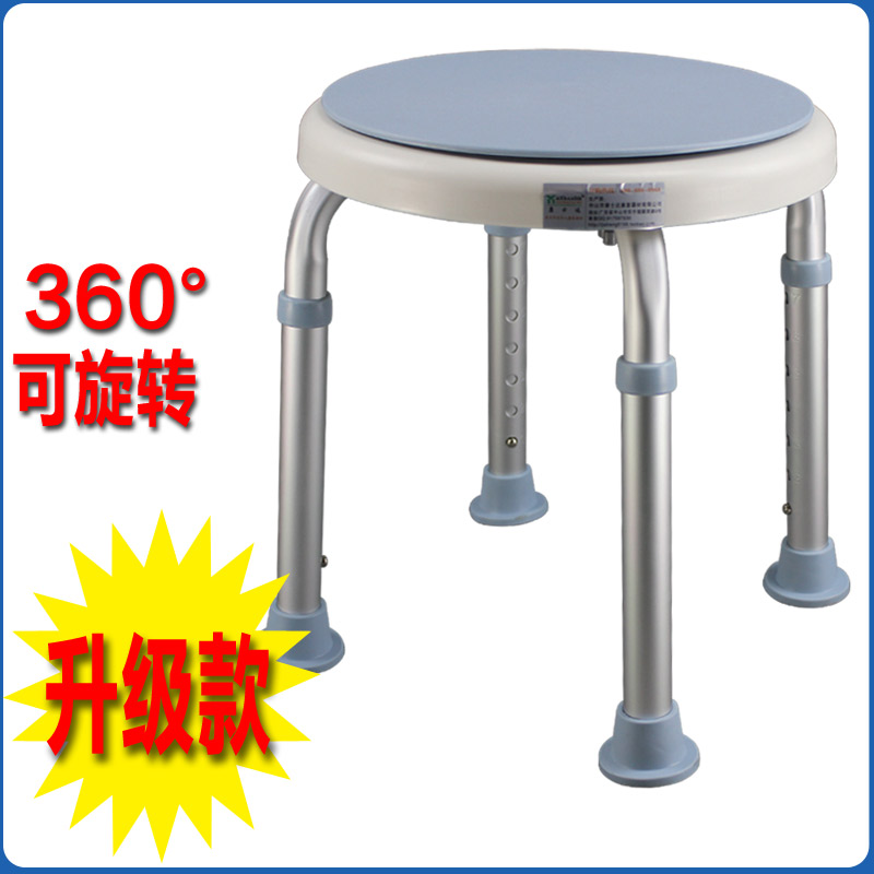 铝合金旋转洗澡圆凳 铝合金旋转洗澡圆凳休闲椅卫浴用品