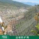 柳州边坡防护网图片