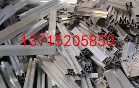 废旧品回收 资源回收公司 广州主板,电容,电瓶高价求购