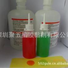 混合硬化胶环氧树脂胶粘剂工业AB硬化胶研发生产AB胶