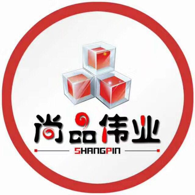 哈尔滨尚品伟业UI设计学习