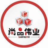 哈尔滨网站维护班 哈尔滨网站维护班哈尔滨跨境电商