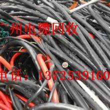 深圳废旧电缆电线收购多少钱一米图片