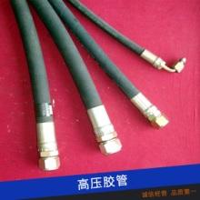 高压胶管供应  橡胶油管 钢丝编织高压胶管 厂家直销批发