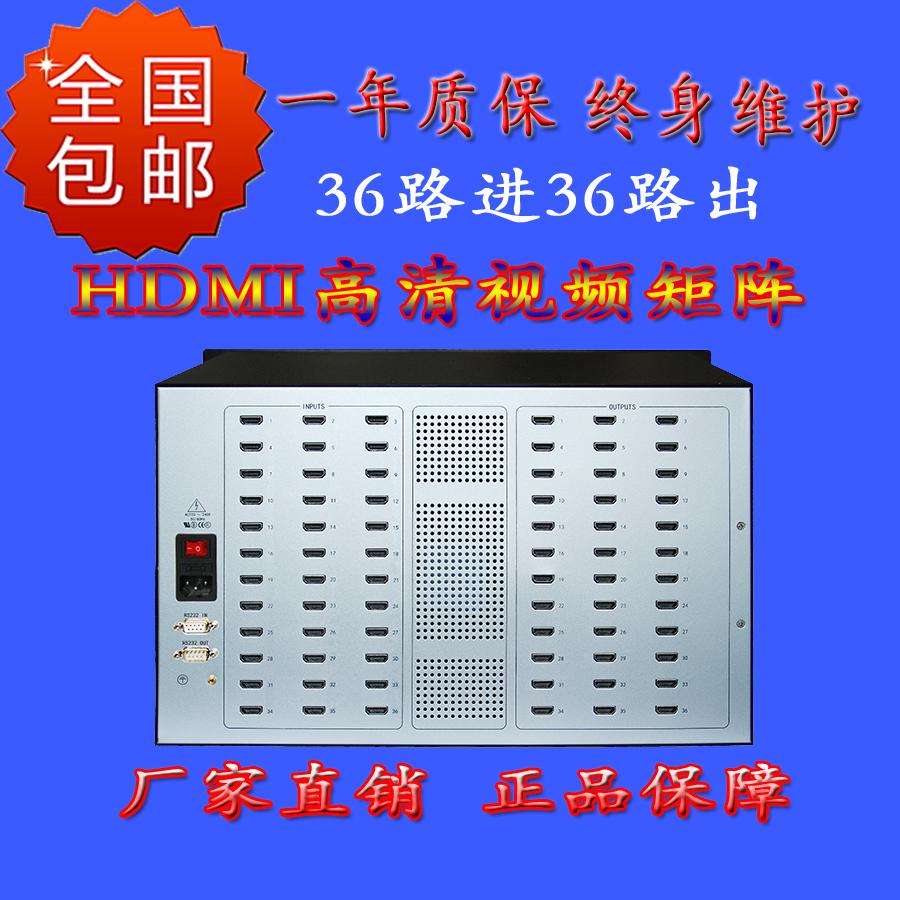 AMK HDMI36进36出矩阵 北京专业矩阵切换器制造供应商