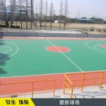 网球场施工图片