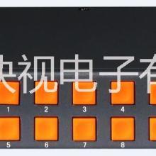 快视电子KS-FH21HDMI画面分割器,VGA画面分割器,二画面分割器,CCD画面分割器,显微镜画面分割器KS-F批发