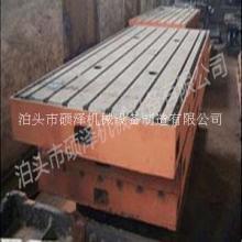 车床工作台铣床立车磨床工作台大型铸铁平板批发