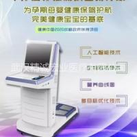 个体营养检测仪