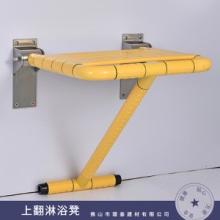 上翻淋浴凳定制安装无障碍多功能淋浴凳浴室防滑折叠淋浴凳图片