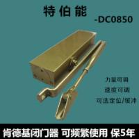 肯德基闭门器 KFC明装闭门器 高品质齿轮液压闭门器批发生产厂家