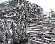 废铝怎么收-广州萝岗废铝回收公司