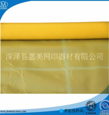 涤纶网纱图片/涤纶网纱样板图 (1)