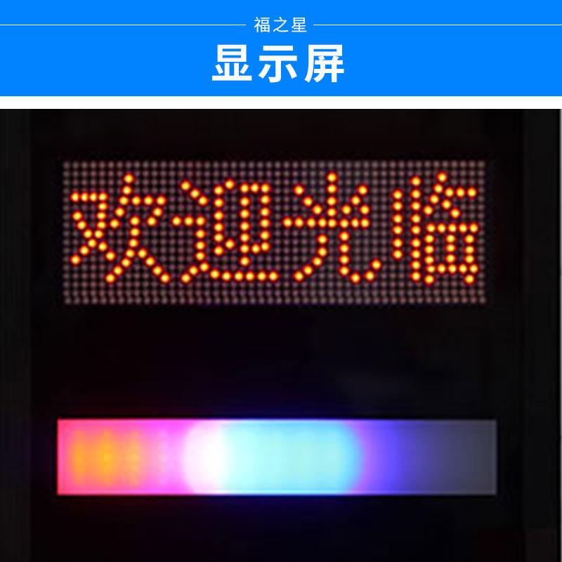 显示屏 伸缩门滚动显示屏特价伸缩门显示屏可输入五百字