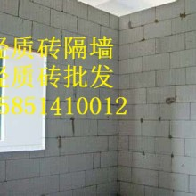 苏州轻质砖直销价格苏州装修吴中,木渎,高新区15851410012批发