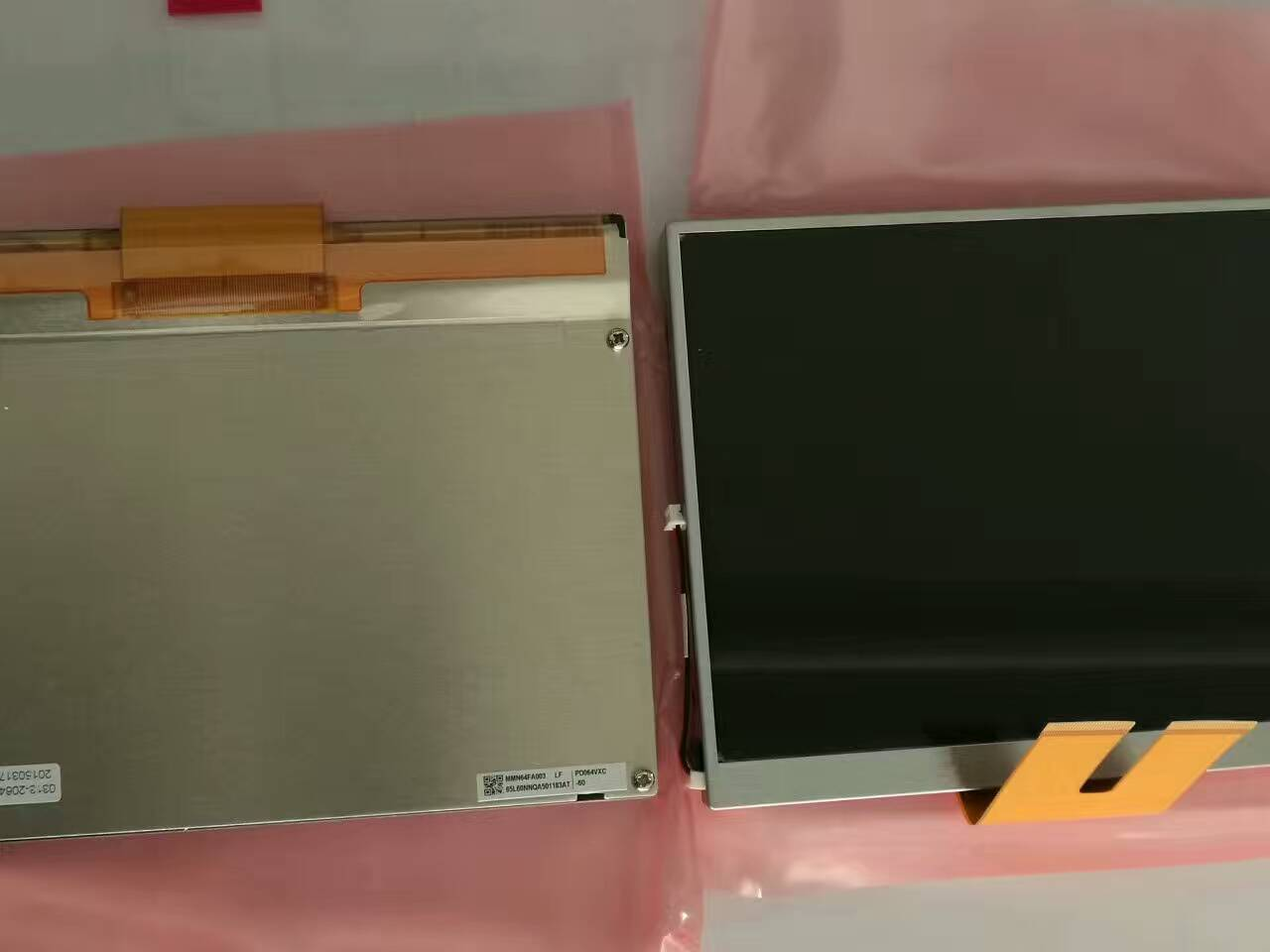 高亮5寸液晶屏PD050VXB