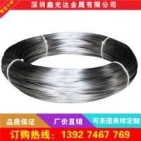 深圳供应304不锈钢软线 316不锈钢弹簧线 进口弹簧线
