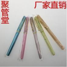 厂价直销学生款钢笔宝珠笔学生正姿硬笔书法练习钢笔批发批发