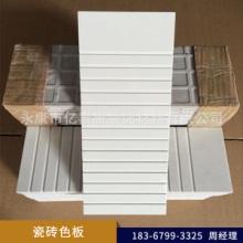 瓷砖色板建筑瓷砖用陶瓷泥美缝剂填缝真瓷胶色板美缝色卡批发