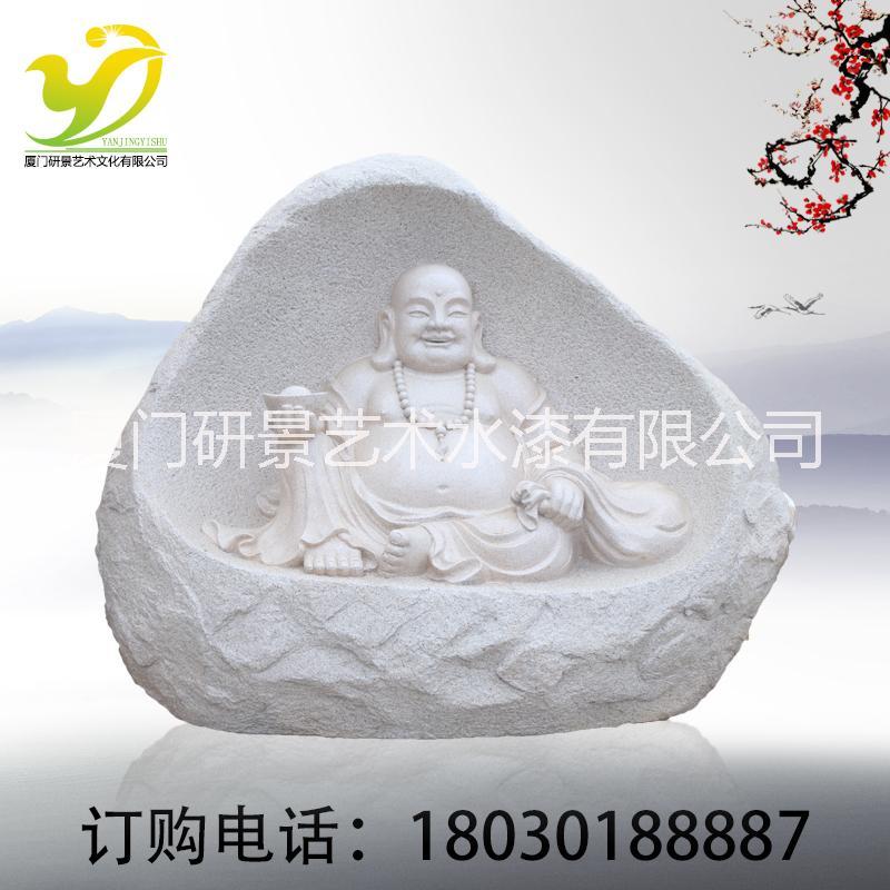 研景厂家供应仿石雕弥勒佛笑和尚 仿古雕刻佛像 庭院户外摆件 弥勒佛雕塑
