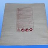珍珠棉印刷袋 珍珠棉印刷袋生产厂家
