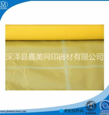 涤纶网纱图片/涤纶网纱样板图 (4)