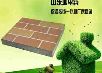 聚氨酯仿大理石保温装饰板图片