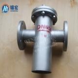 DN65-PN16不锈钢直通蓝式 DN65-PN16直通篮式过滤器