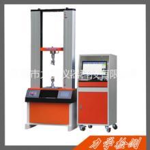 HZ-1003A电脑式伺服材料试 电脑式伺服材料试验机