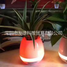 重低音无线蓝牙音箱智能音乐植物花盆礼物充电七彩灯音响创意礼品图片