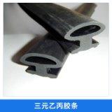 河北汇鑫橡塑制品三元乙丙胶条耐候耐热EPDM机械密封条厂家直销